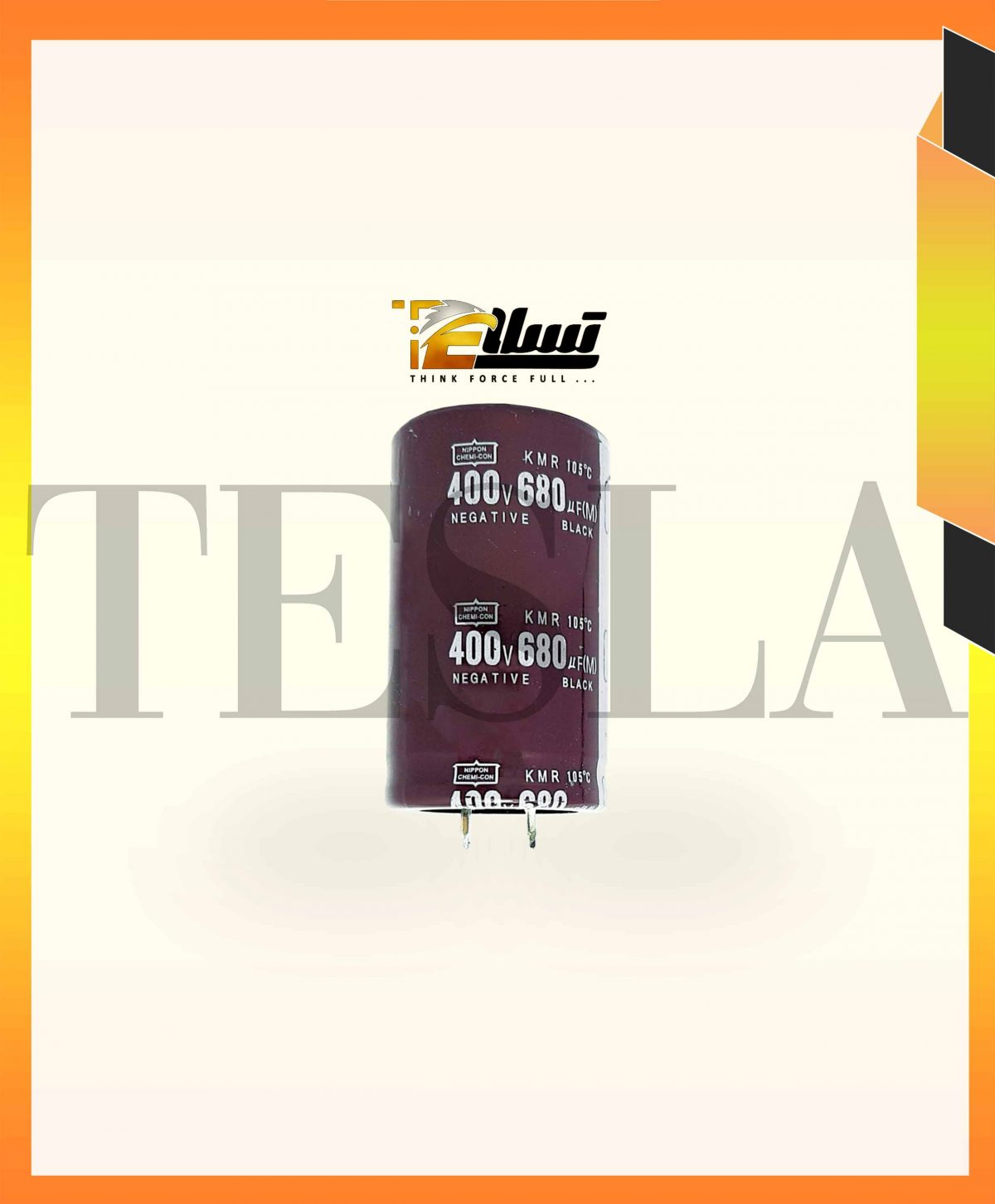 خازن 400 ولت 680 میکروفاراد