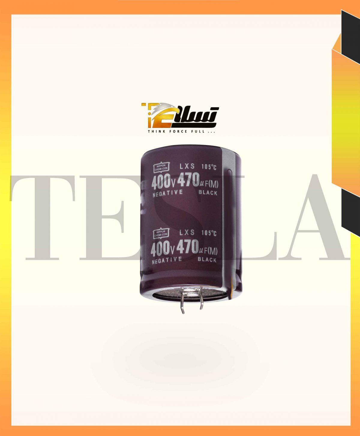 خازن 400ولت 470 میکروفاراد