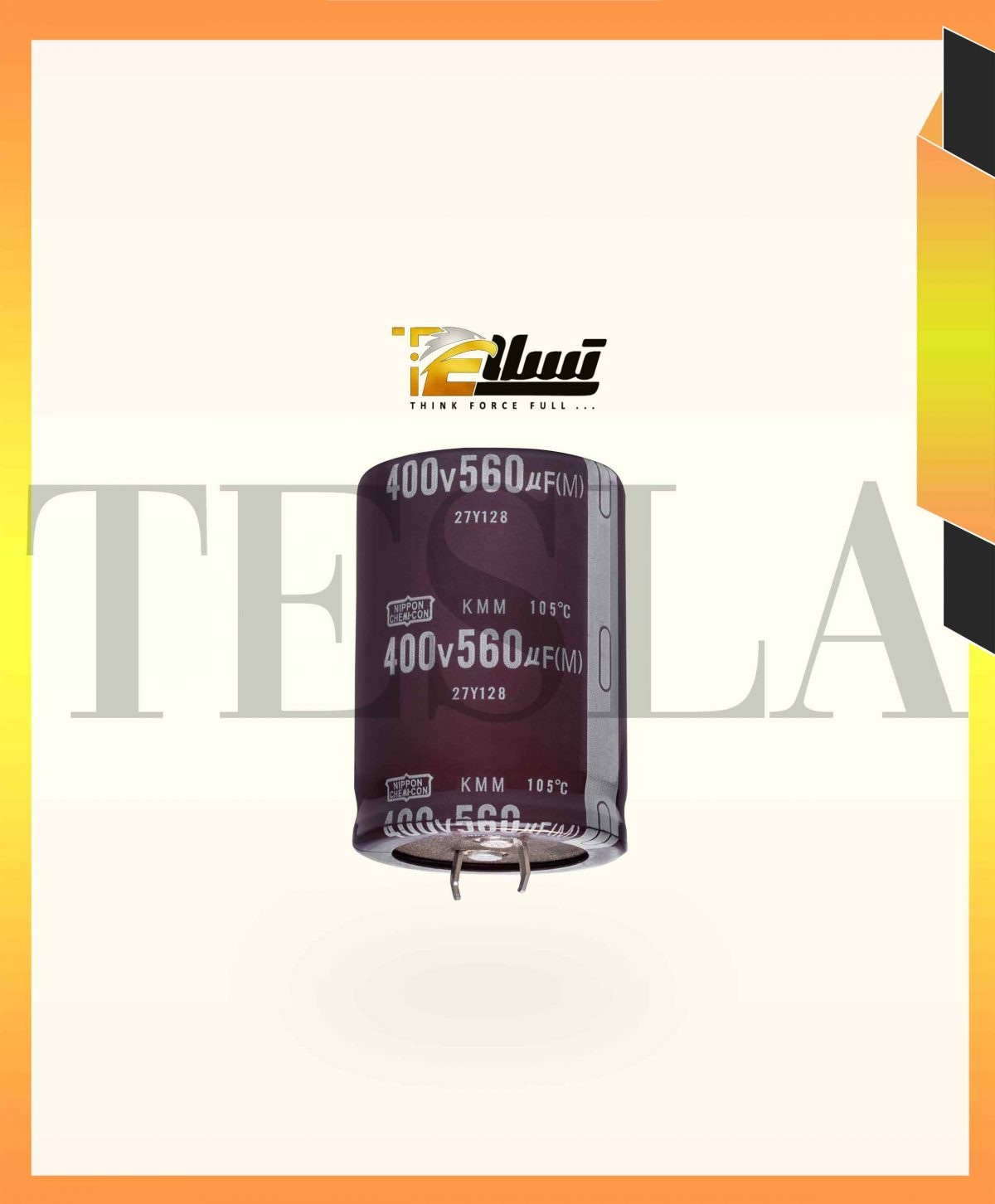خازن 400ولت 560میکروفاراد