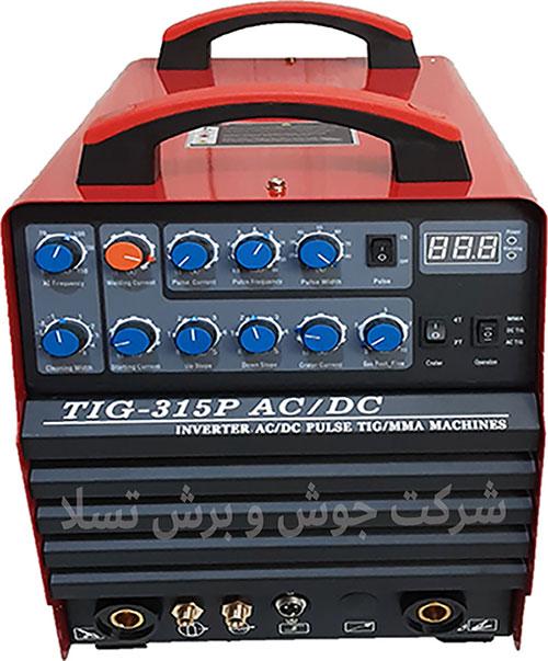 دستگاه جوش آرگون ac/dc 315